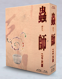 蟲師 二十六譚 Blu-ray BOX  ©漆原友紀/講談社・「蟲師」製作委員会