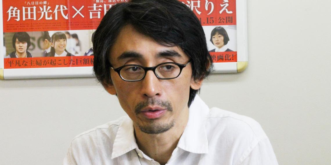 吉田大八(よしだ だいはち)