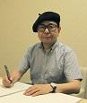 講師:木村隆