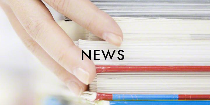 news_general_header3