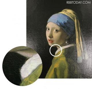 「真珠の耳飾りの少女」(フェルメール)のような油彩画も質感を再現できる