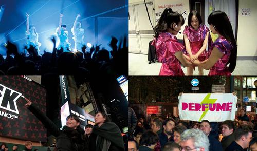 "(C) 2015""WE ARE Perfume""Film Partners."