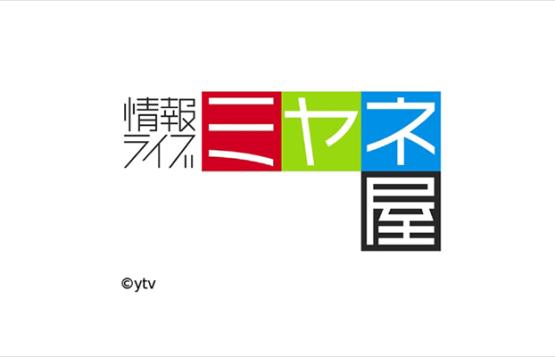 eyecatch_800-400