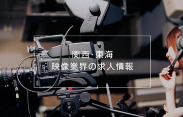 kansai_movie_eyecatch