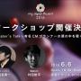 s_0606_myJapan