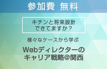 800-400_0723webdr