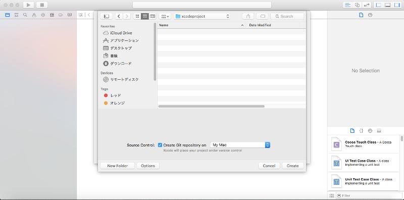 Xcodeプロジェクト保存先