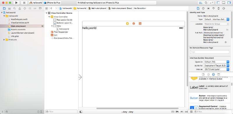 Xcode Runボタン