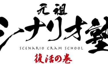 img-shinajuku_02 (3)