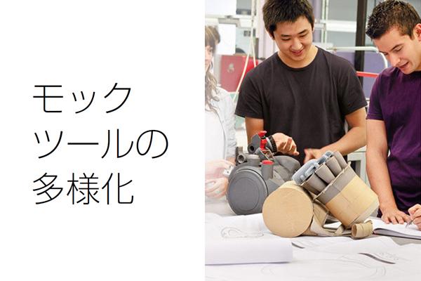 画像出典元 http://www.dyson.co.jp/community/about-dyson.aspx