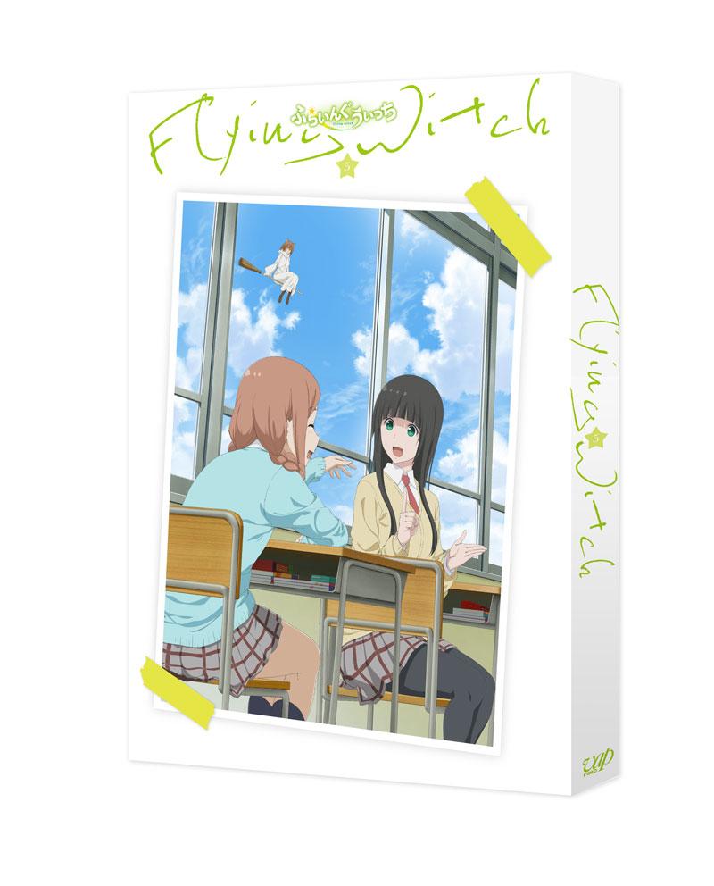 「ふらいんぐうぃっち」Blu-ray&DVD Vol.5