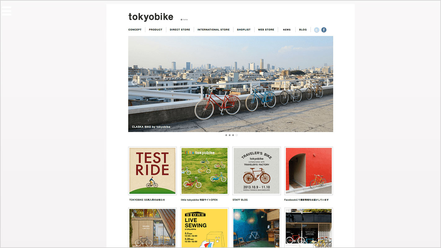 tokyobike WEB SITE
