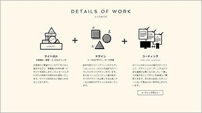 hasegawahiroshi_04