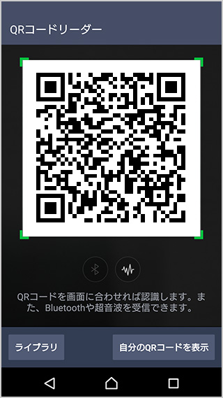 Android_03_01