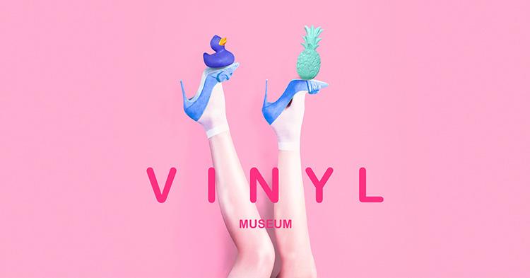 VINYL MUSEUM(ビニール・ミュージアム)メインビジュアル