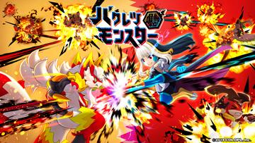 インディゴゲームスタジオ最新作バクレツモンスター