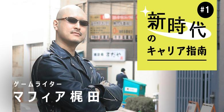 マフィア梶田の画像 p1_35