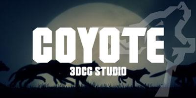 3DCG制作スタジオ『COYOTE 3DCG STUDIO』100名の3Dクリエイター