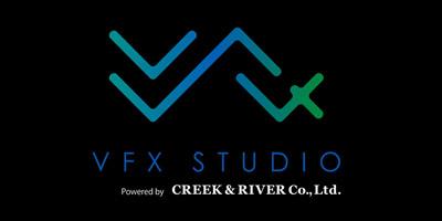 エフェクト制作スタジオ「VFX STUDIO」