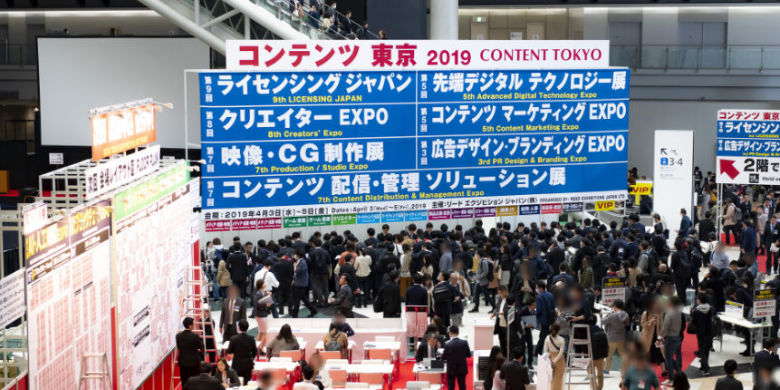 C&R社、コンテンツ東京2019にてAR、VR分野各製品を出展