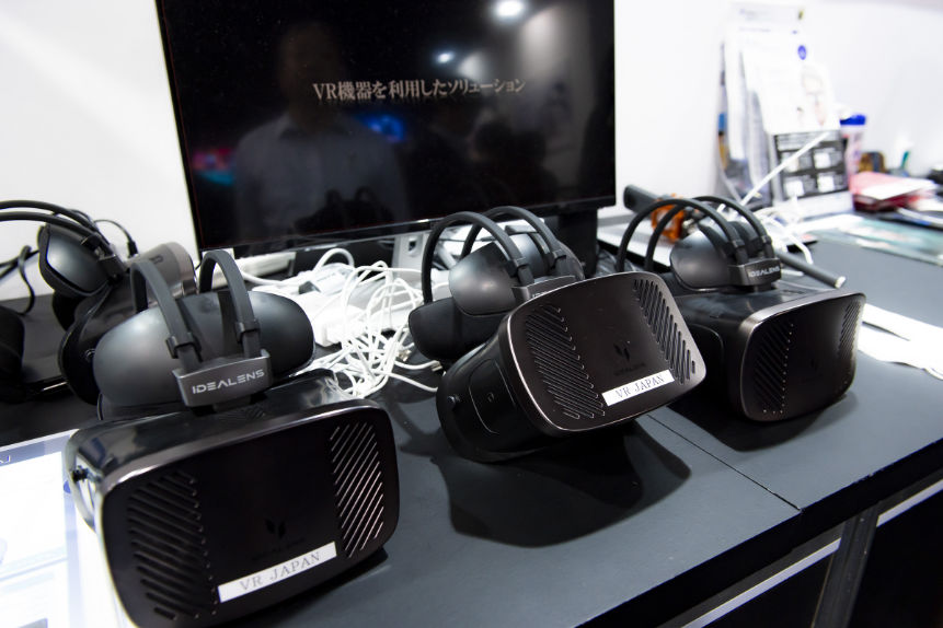 2.VRソリューション「VR遠隔通信システム」