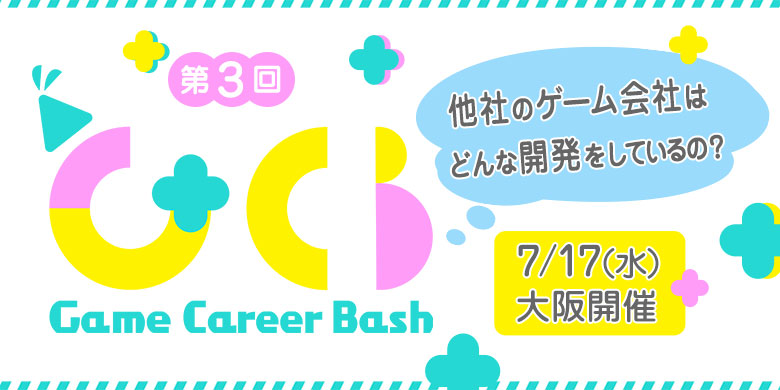 Game Career Bash