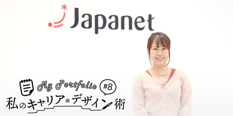 ジャパネットメディアクリエーション 申東玉さん マークアップの ...