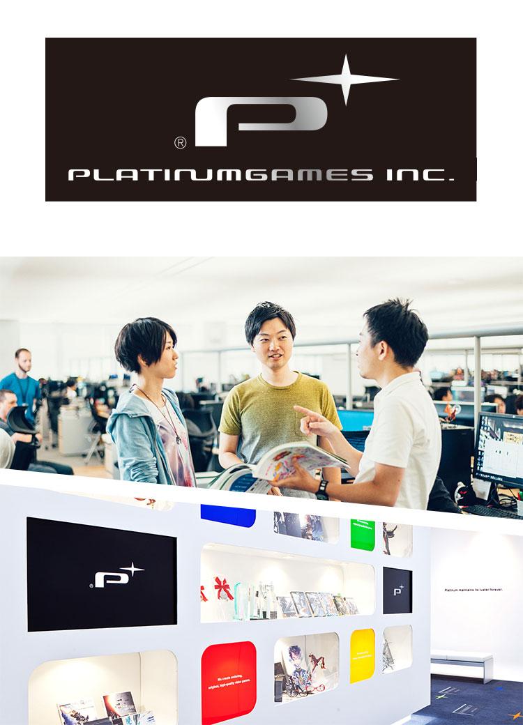株式会社プラチナゲームズ