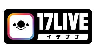 17LIVE株式会社 求人情報・キャリア相談