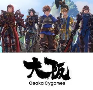Cygames(サイゲームス) 1on1転職相談会・求人紹介