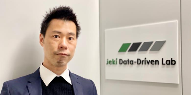 株式会社jeki Data-Driven Labがメンバー募集中!