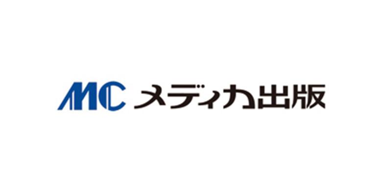 株式会社メディカ出版|大阪 求人紹介・1on1転職相談会|出版・編集業界専門 転職エージェント
