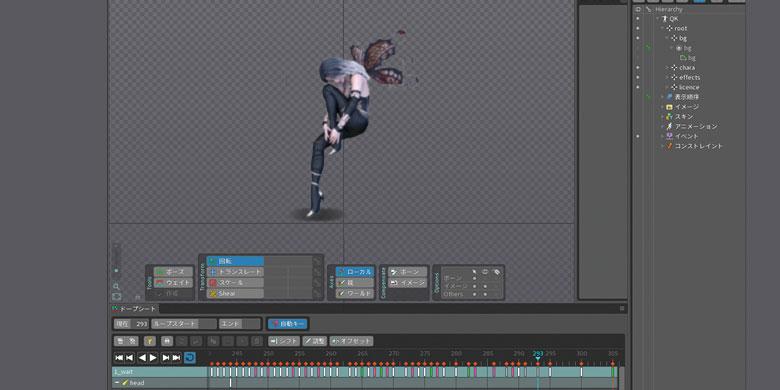 3DCGアニメーター 求人情報・転職支援【ゲーム】【映像】【VR】