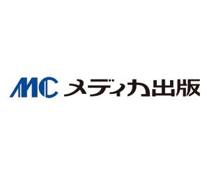 株式会社メディカ出版 求人紹介・1on1転職相談会