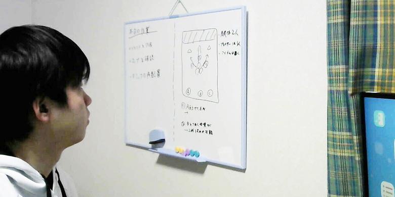 西尾 雅也氏のリモートワーク中風景