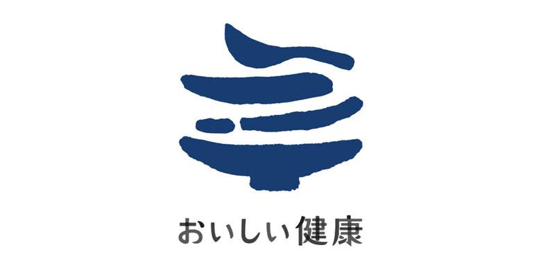 【株式会社おいしい健康 求人特集】食・ヘルスケアに関心がある方必見です!