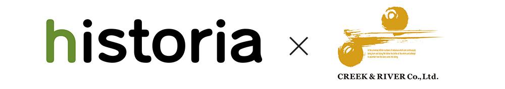 株式会社ヒストリアロゴ 株式会社クリーク・アンド・リバー社ロゴ