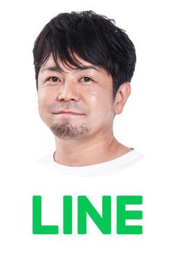 LINE株式会社 岡崎 晶彦氏