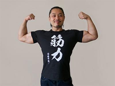 斉藤 幸延氏